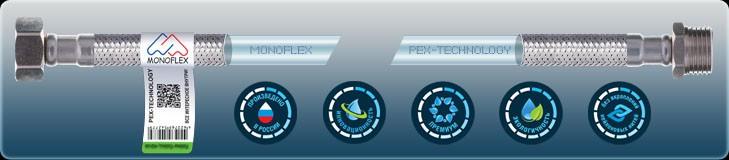 120см Подводка д/воды  PEX-TECHNOLOGY 12мм 1/2 в-н (90)